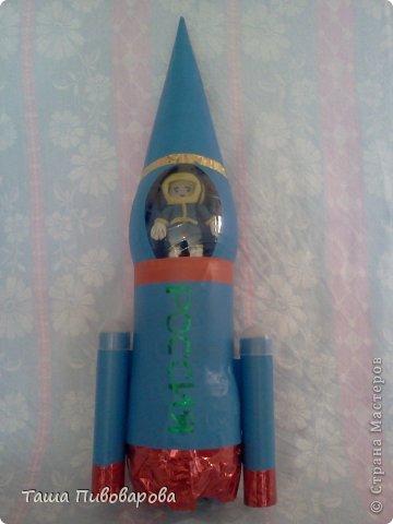 Ракета из пластиковой бутылки своими руками поделки